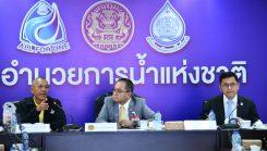 ประชุมจัดเตรียมข้อมูลและวางแผนการปฏิบัติงานร่วมกับศูนย์อำนวยการใหญ่จิติาสาพระราชทาน