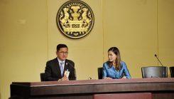 ประชุมรับทราบนโยบาย รายงานผลดำเนินการแก้ปัญหาภัยแล้ง