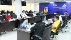ประชุมผู้บริหารเฉพาะกิจ ครั้งที่ 2/2564