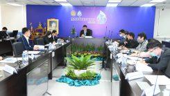 ประชุมเตรียมการจัดทำบันทึกความเข้าใจความร่วมมือด้านการบริหารจัดการน้ำไทย-ออสเตรเลีย
